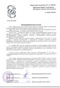 ефемовский