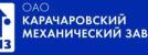 карачаровский завод