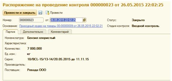 niipav_r7