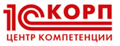 1С Центр КОРП