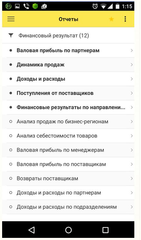 МенюМонитораСмартфон