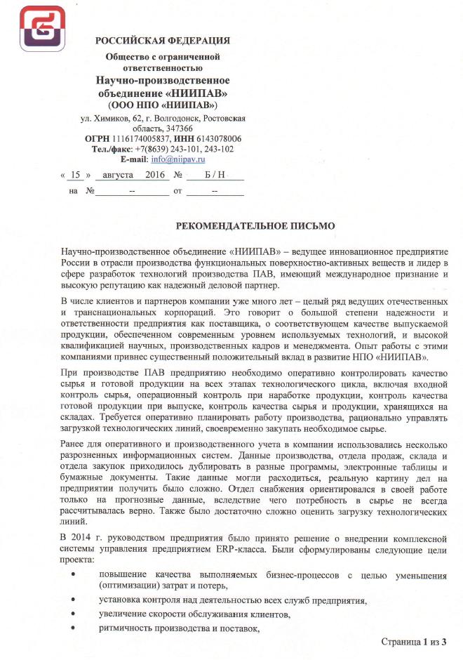 niipav_rek1