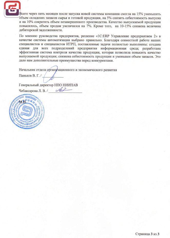 niipav_rek3