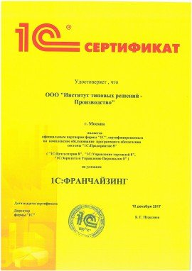 SScan-D117121219011