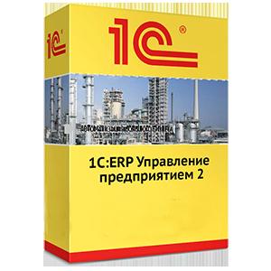 1С:ERP Управление предприятием 2 | Институт Типовых Решений — Производство